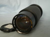 100-200mm 4.5 Contax   Fit Zoom Lens £9.99